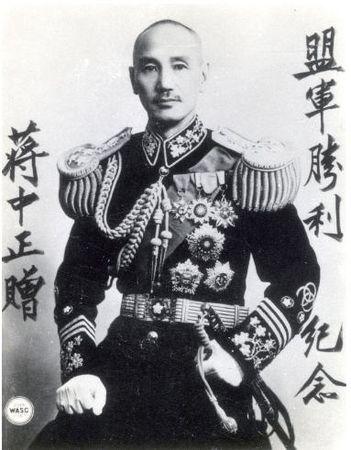1943年10月10日,蔣介石任國民政府主席。一個月後出席開羅會議,堅決主張戰後日本必須歸還竊佔自中國的所有領土。(台灣省政府)