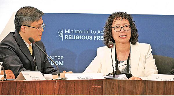7月17日,法輪功學員張玉華受邀在美國國務院舉行的「推進宗教自由部長級會議」的分組會上發言。(李辰/大紀元)