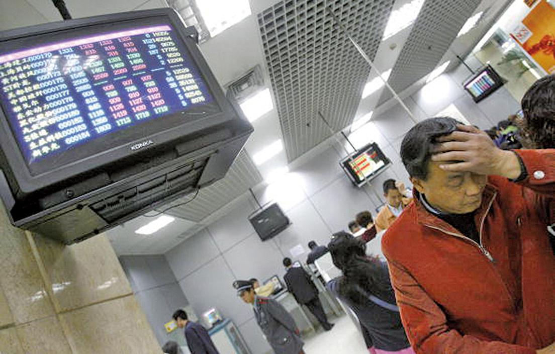 近年來,大陸銀行系統頻繁發生儲戶存款失蹤事件。(Getty Images)
