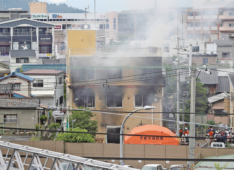 日本「京都動畫」在京都市的工作室於7月18日發生火災,導致25人死傷。(AFP)