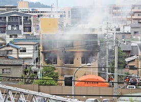 日本動畫公司疑遭縱火 至少二十五死