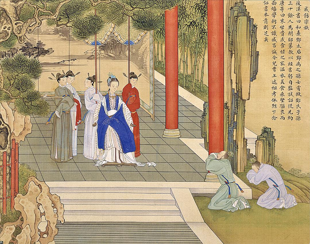 東漢和帝和熹鄧皇后。(公有領域)