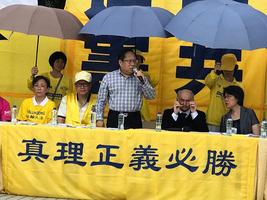【法輪功反迫害20周年集會】何俊仁:互相扶持 堅持和平方能擁抱自由