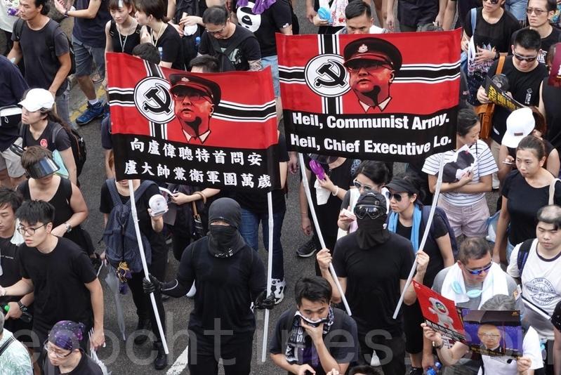 有市民舉起舉行「向盧偉聰特首問安 盧大帥黨衛軍團萬歲」的橫額。(余鋼/大紀元)