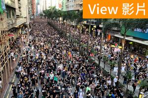 【7.21反送中影片】民陣721遊行要求成立獨立調查團人流塞爆銅鑼灣灣仔