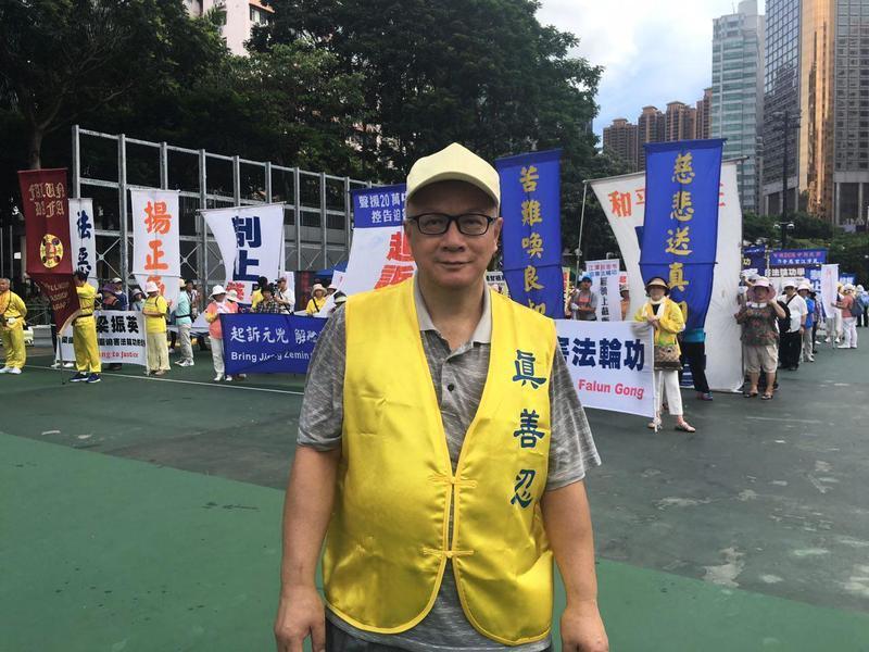 【七一遊行】法輪功參與遊行 要求法辦梁振英江澤民