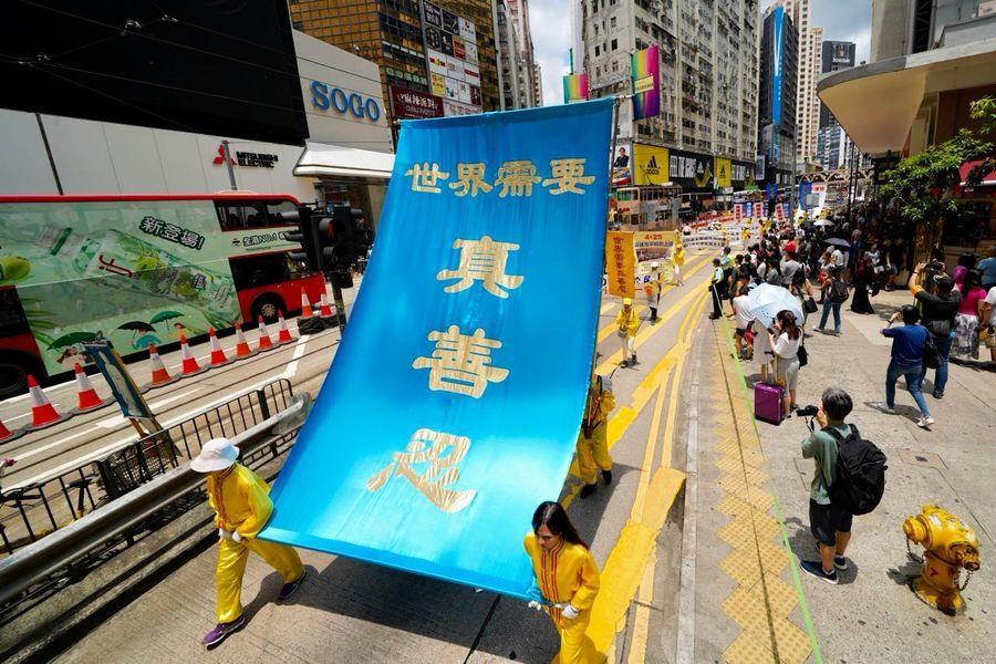 【法輪功反迫害20周年遊行】香港市民:法輪功遊行很和平