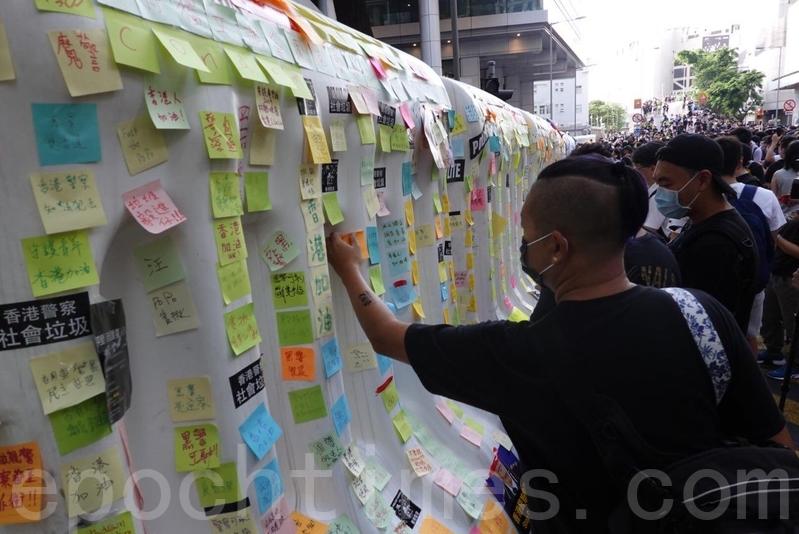 示威者用彩色便利貼寫上心聲,貼在大型水馬上,在警總築起連儂牆。(余鋼/大紀元)