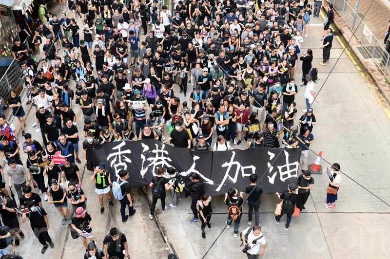 有市民拉起「香港人加油」的橫額。(宋碧龍/大紀元)