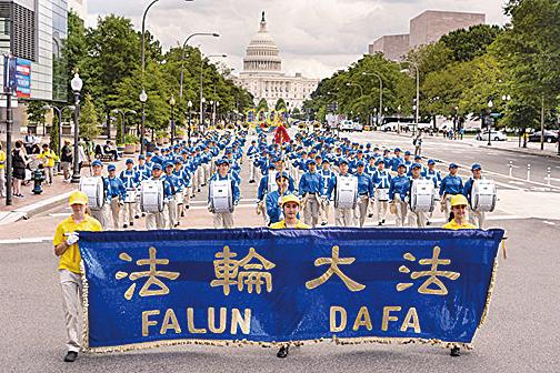 7月18日,約2千名法輪功學員從美國國會西邊草坪出發,舉行法輪功反迫害20周年大遊行。(戴兵/大紀元)