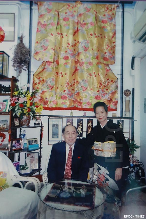 吉野太太與先生在故鄉茶寮的合照。