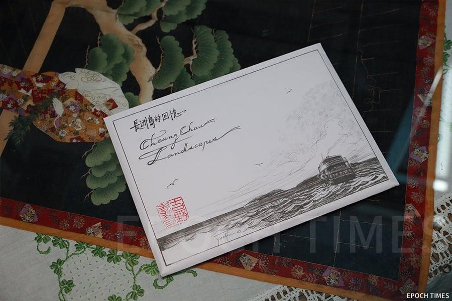 吉野先生愛好畫畫,他筆下的長洲風景,表達出自己對長洲的喜愛。