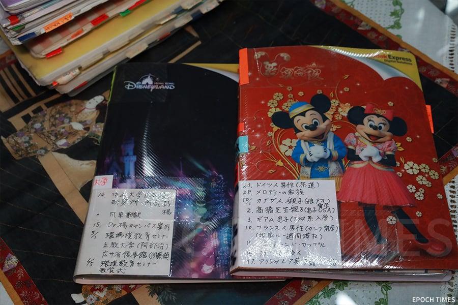 翻閱著相冊,每一本的封面都貼上「目錄」。