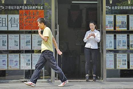 2014年以來,樓市持續低迷,深圳二手中介大受影響,目前正上演關舖潮。(AFP)
