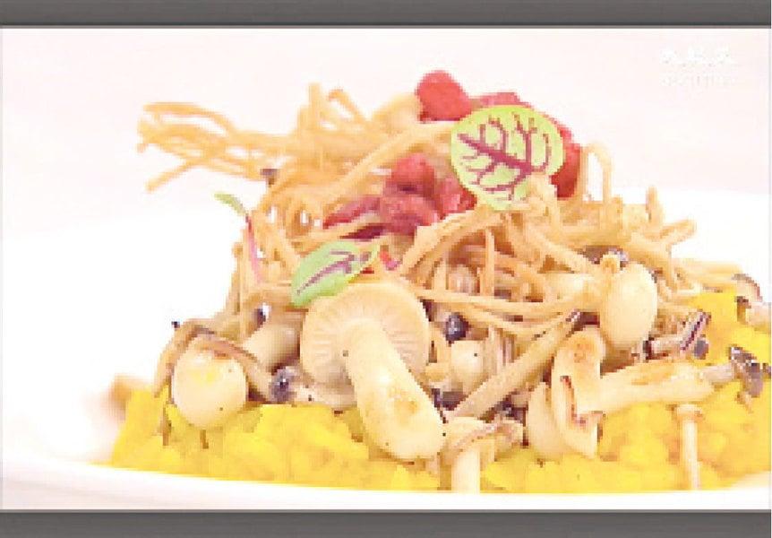 意式燉飯 菌菇薑黃燉飯佐時蔬