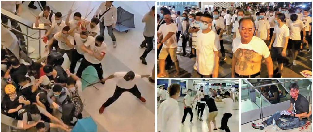 7月21日晚,元朗西鐵站一帶有白衣人持棍棒追打反送中遊行人士和普通市民,導致45人受傷,當中包括前主播柳俊江(右下),震驚全城。(影片截圖)