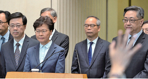 林鄭拒定性元朗事件為「暴動」