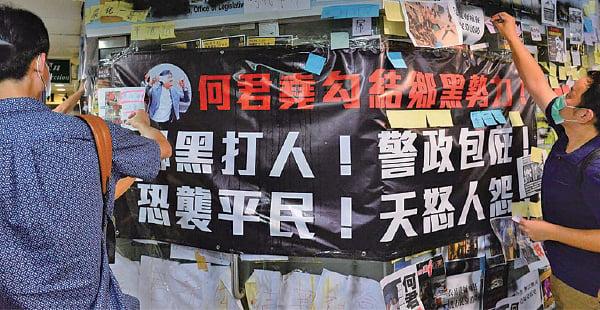大批市民包圍何君堯荃灣辦事處,貼抗議橫幅標語和扔雞蛋。(宋碧龍/大紀元)