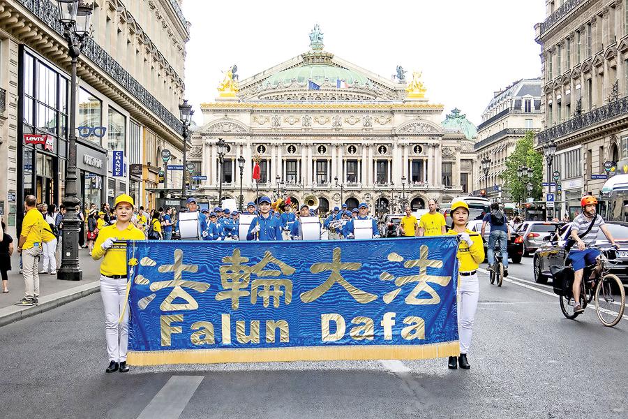 歐洲法輪功學員巴黎大遊行