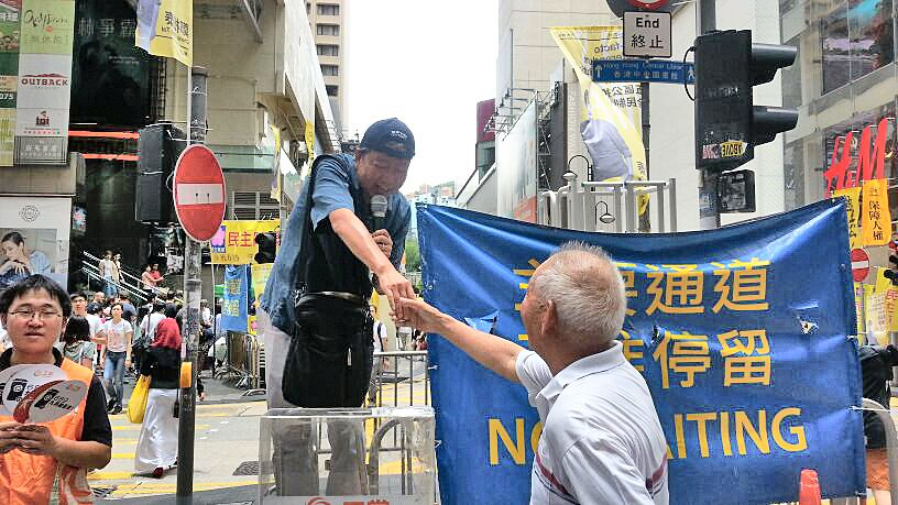 工黨主席李卓人表示,銅鑼灣書店林榮基事件反映香港一國兩制十分脆弱,「希望大家一起捍衛香港。」(林怡/大紀元)