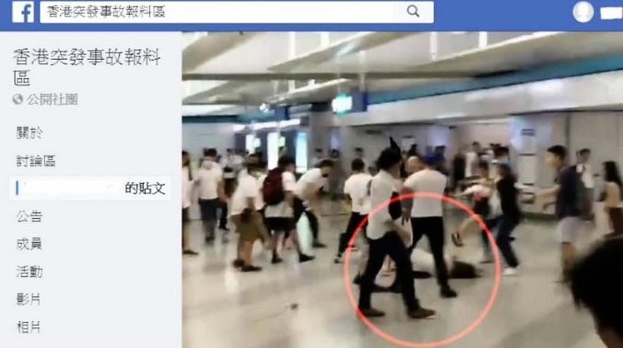 香港白衣暴徒無差別攻擊民眾 孕婦被狂毆昏迷
