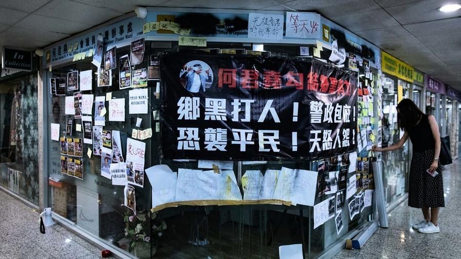 元朗暴徒襲市民震撼各界 親中總商會亦發聲:撤回條例