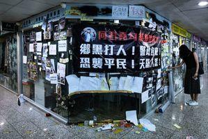 香港釀更大風暴?三區遊行改期 全力聲援728光復元朗
