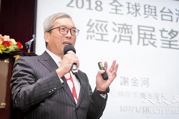 港府《逃犯條例》影響香港金融自主性,財信傳媒董事長謝金河:看起來今年香港GDP,保1是有點難度。(大紀元資料室)