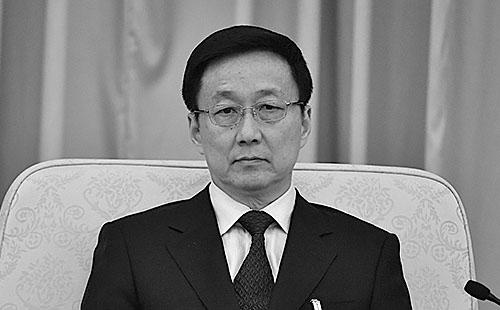 韓正被指與港島遊行後警方武力清場及元朗暴力事件有關。(大紀元資料室)