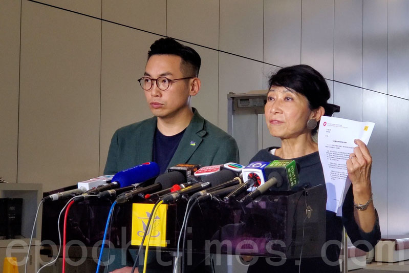 民主派立法會議員致函梁君彥,要求儘快召開特別會議討論元朗襲擊。(李逸/大紀元)