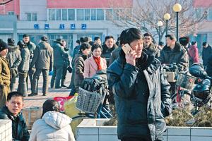 華為被指秘助北韓建無線網