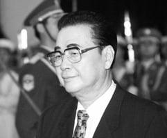 中共前總理李鵬去世