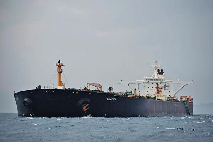 珠海振戎違反伊朗石油禁令 美宣布制裁措施
