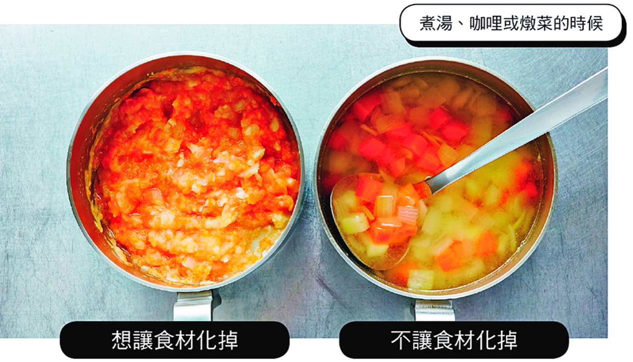 煮湯、咖哩或燉菜的時候,要掌握好放鹽的時機。