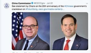 美國會中國委員會:中共應停止迫害法輪功