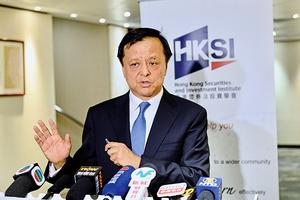 李小加:近日事件 不影響港金融中心地位