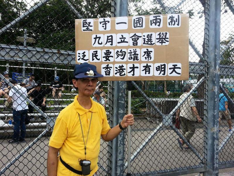 【七一遊行】梁先生:立會夠議席 香港才有明天