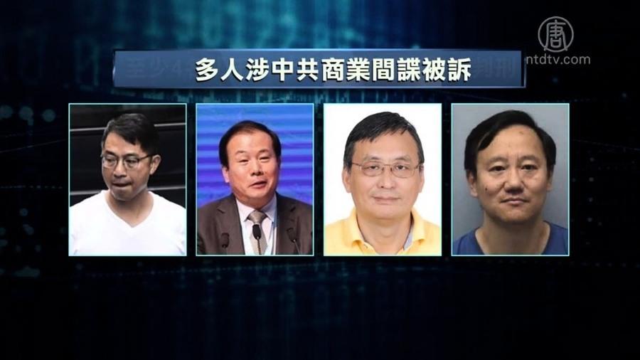 替中共竊美軍用技術 華裔被控間諜罪或囚45年