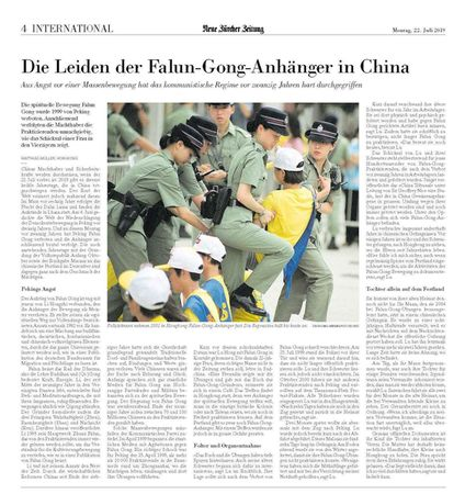 瑞士歷史最悠久的報紙《新蘇黎世報》2019年7月22日刊登了題為《中國法輪功學員的苦難》的文章。(明慧網)