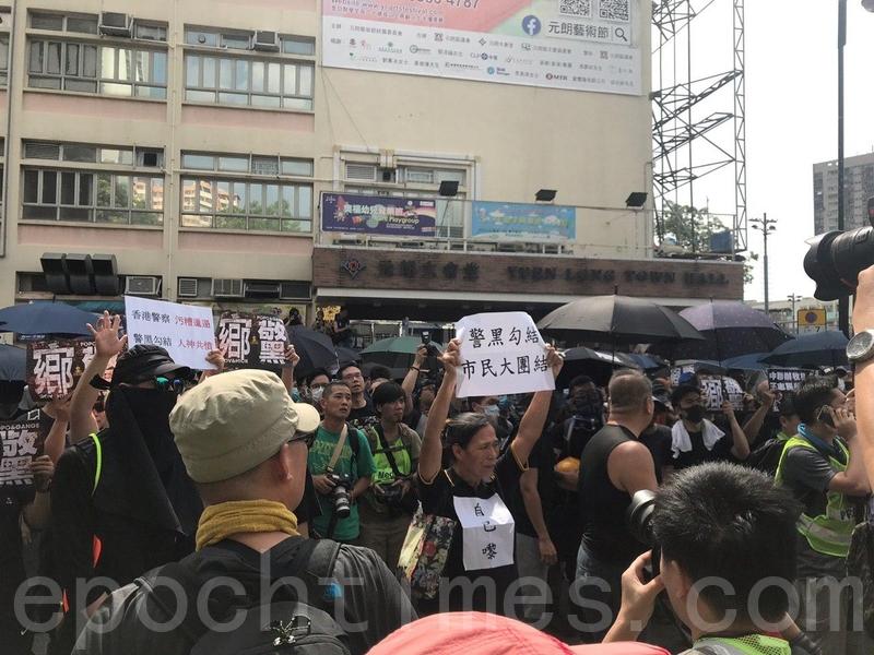 市民湧出馬路,佔領元朗警署外的元朗體育路抗議,也有市民怒斥警方在7.21當天,對元朗西鐵站遇襲市民見死不救。(林怡/大紀元)