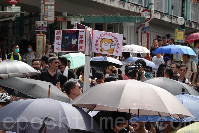 市民舉起自製的道具抗議。(余鋼/大紀元)