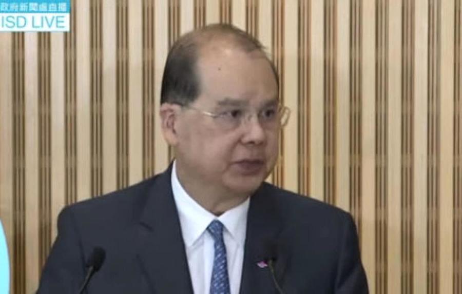 港政務司長就元朗事件道歉 警方威脅:勢不兩立