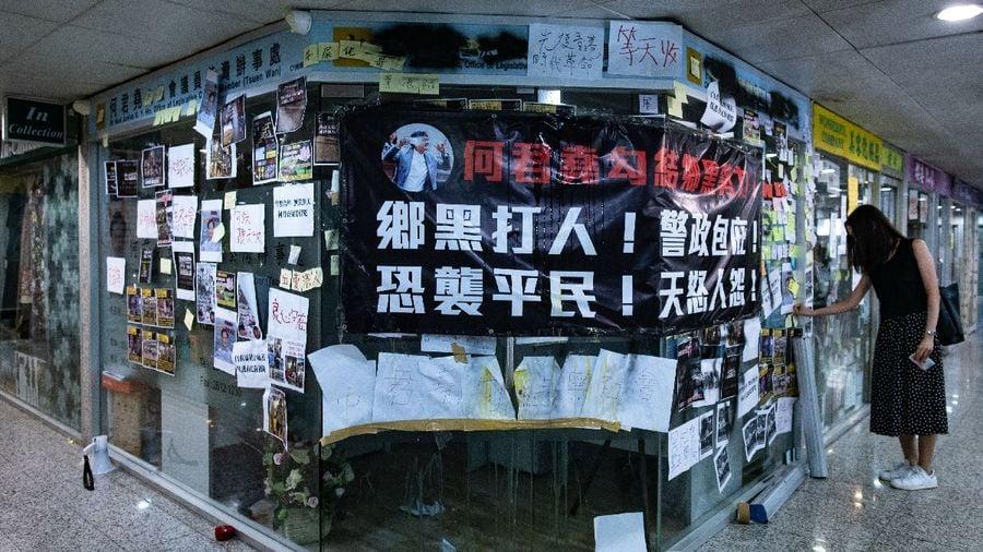香港抗議者貼出標語,譴責港府縱容黑幫毆打民眾。(PHILIP FONG/AFP/Getty Images)