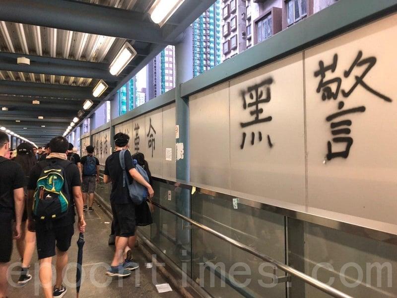 在朗屏西鐵站連接朗屏天橋的位置,有市民噴上黑警等字句抗議。(江夏/大紀元)