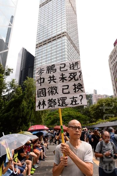 有市民舉行自製標語。(宋碧龍/大紀元)