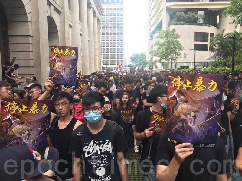 不少參加遊行的市民舉起「停止暴力」海報。(余鋼/大紀元)