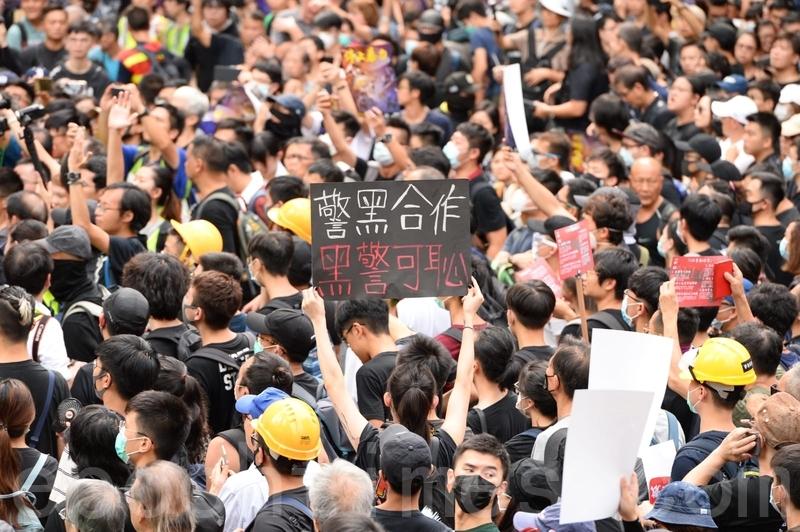 有市民舉起「警黑合作 黑警可恥」的標語。(宋碧龍/大紀元)