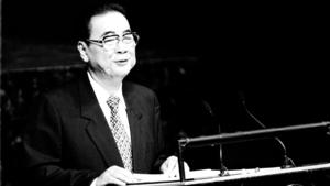 中共「國葬」李鵬 影射香港局勢?