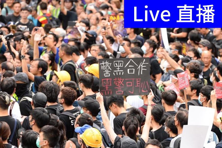 香港民眾「反送中」運動持續進行並進入新的階段,民眾發起7月28(周日)由中環遮打花園遊行至上環孫中山紀念公園,抗議警方7月21日對示威民眾開槍一事。(宋碧龍/大紀元)