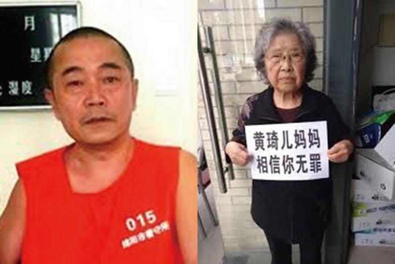 蒲文清被軟禁在家,疑患肺癌,但仍堅持要求當局同意她為黃琦請律師,並讓她們母子見面。(網絡圖片)